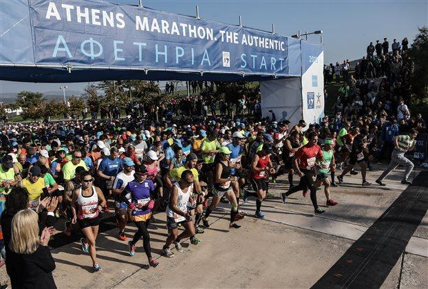 33-marathonios