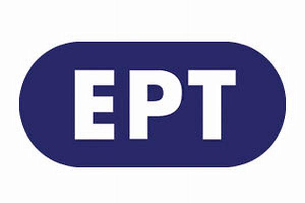 ert-logo1