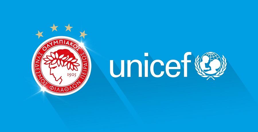 UNICEF, Ολυμπιακός