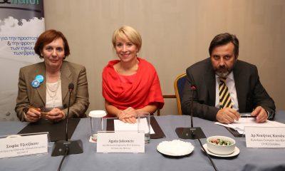 Στη φωτογραφία εμφανίζονται (από αριστερά): Σοφία Τζιτζίκου, Πρόεδρος της Ελληνικής Εθνικής Επιτροπής της Unicef, Agata Jakoncic, Διευθύνουσα Σύμβουλος MSD Ελλάδας, Κύπρου και Μάλτας και Νικήτας Κανάκης, Πρόεδρος των Γιατρών του Κόσμου Ελλάδας