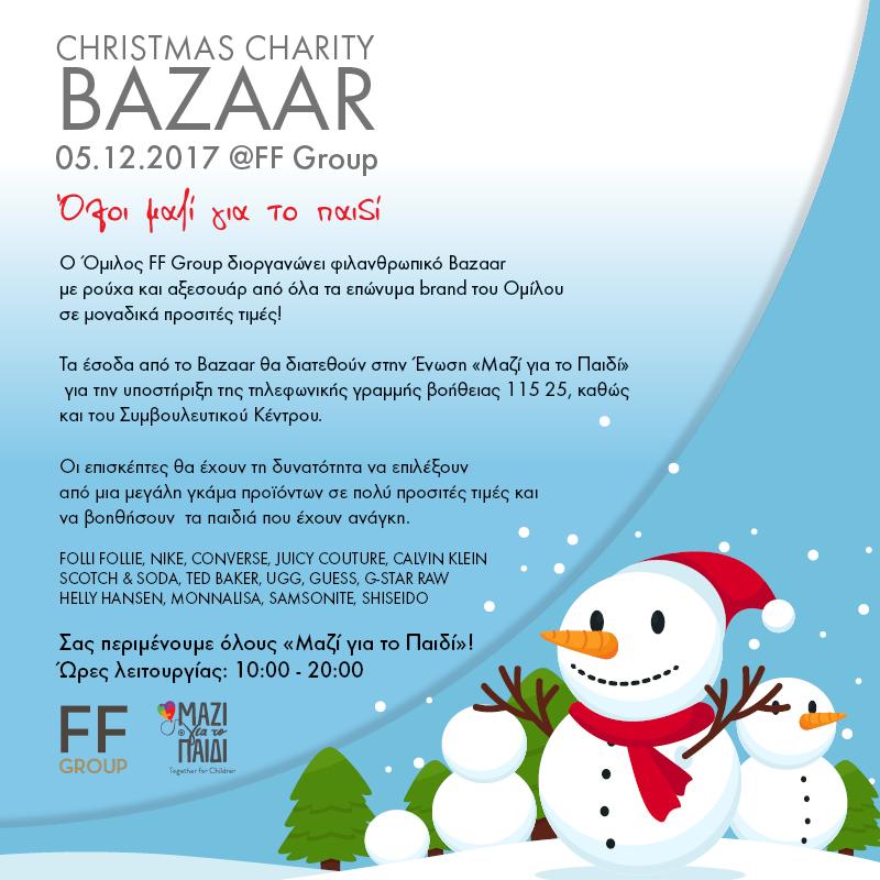 9e2d43923546 FF Group: Φιλανθρωπικό Bazaar για το «Μαζί για το Παιδί» - CSR Index