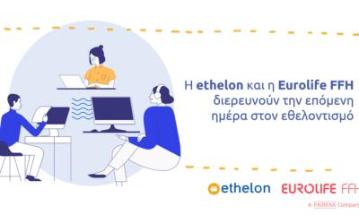 EurolifeFFH_ethelon_Volunteerism