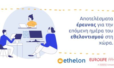 EurolifeFFH_ethelon