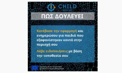 ChildRescue