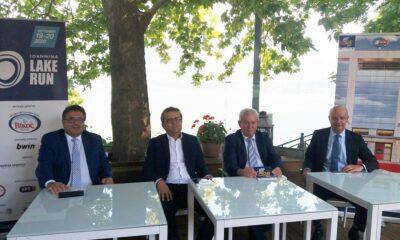 Συνεταιριστική Τράπεζα Ηπείρου_Ioannina Lake Run