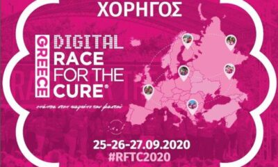 Greece Race for the Cure®_AstraZeneca