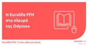 EurolifeFFH_Odyssea