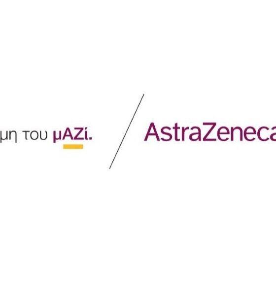 AstraZeneca_mazi